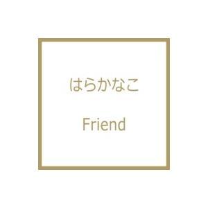 発売日:2017年01月07日 / ジャンル:ジャパニーズポップス / フォーマット:CD / 組み...