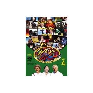 TV テレビ / クレイジージャーニーVol.4  〔DVD〕