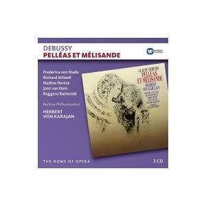 Debussy ドビュッシー / 『ペレアスとメリザンド』全曲 ヘルベルト・フォン・カラヤン & ベ...