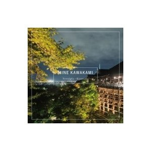 川上ミネ  / Nostalghia 〜kiyomizu〜 国内盤 〔CD〕|hmv