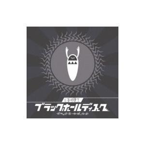日向電工 / ブラックホールディスク[初回限定盤] 国内盤 〔CD〕