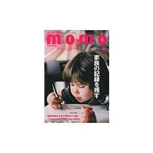 momo Vol.13 インプレスムック / 雑誌  〔ムック〕