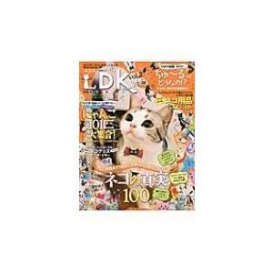 ネコDK Vol.2 シンユウシャムック / 雑誌  〔ムック〕