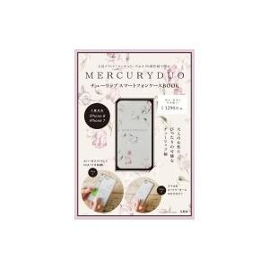 Mercuryduo チューリップ スマートフォンケースbook / 書籍  〔ムック〕|hmv