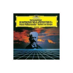Tchaikovsky チャイコフスキー / 交響曲第6番『悲愴』 ヘルベルト・フォン・カラヤン& ウィーン・フィル  〔Hi Q