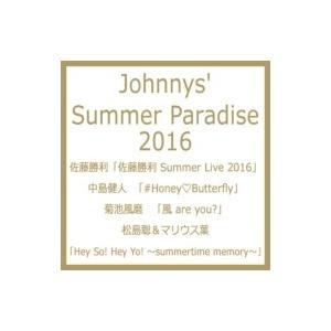 オムニバス(コンピレーション) / Johnnys' Summer Paradise 2016 (4...