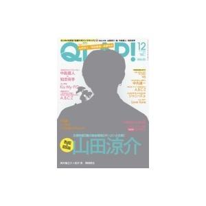 QLAP! (クラップ) 2017年 12月号 / QLAP!編集部  〔雑誌〕|hmv
