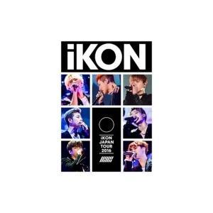 iKON / iKON JAPAN TOUR 2016 (2DVD+スマプラ) 〔DVD〕