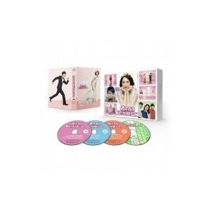 逃げるは恥だが役に立つ Blu-ray BOX  〔BLU-RAY DISC〕 hmv