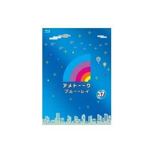 アメトーーク!ブルーーレイ 37  〔BLU-RAY DISC〕
