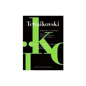 Tchaikovsky チャイコフスキー / 交響曲第6番『悲愴』、『白鳥の湖』より、他 ポール・ダニエル& ボルドー・ア