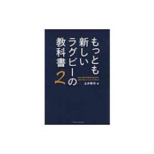 発売日:2016年12月 / ジャンル:実用・ホビー / フォーマット:本 / 出版社:ベースボール...