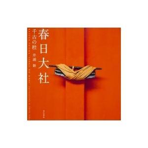 発売日:2017年01月 / ジャンル:アート・エンタメ / フォーマット:本 / 出版社:Kado...