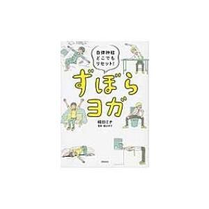 発売日:2017年01月 / ジャンル:実用・ホビー / フォーマット:本 / 出版社:飛鳥新社 /...