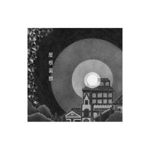 発売日:2017年03月15日 / ジャンル:ジャパニーズポップス / フォーマット:CD / 組み...