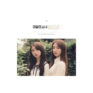 ヨジン / 1st Single: Ha Seul & Yeo Jin 〔CDS〕