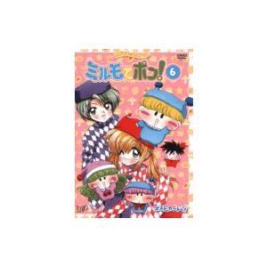/DVD/わがまま フェアリーミルモでポン DVD6 篠塚ひろむ
