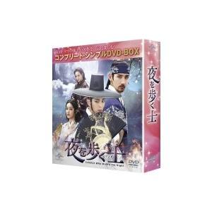 夜を歩く士<ソンビ> <コンプリート・シンプルDVD-BOX>  〔DVD〕