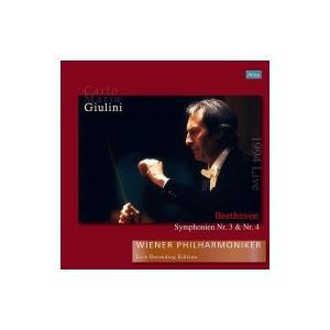 Beethoven ベートーヴェン / 交響曲第3番『英雄』、第4番 カルロ・マリア・ジュリーニ & ウィーン・フィル(1994)(