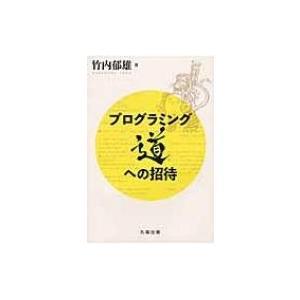 発売日:2017年01月 / ジャンル:建築・理工 / フォーマット:本 / 出版社:丸善出版 / ...