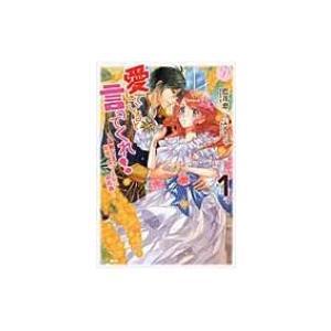 発売日:2017年01月 / ジャンル:文芸 / フォーマット:本 / 出版社:パラダイム / 発売...