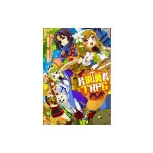 発売日:2017年03月 / ジャンル:実用・ホビー / フォーマット:本 / 出版社:Kadoka...