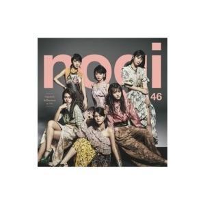 発売日:2017年03月22日 / ジャンル:ジャパニーズポップス / フォーマット:CD Maxi...