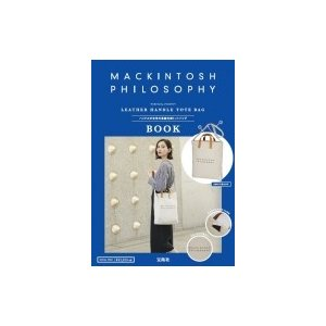 MACKINTOSH PHILOSOPHY LEATHER HANDLE TOTE BAG BOOK / 書籍  〔ムック〕|hmv