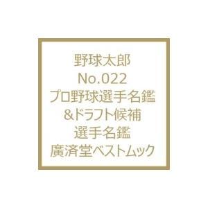 発売日:2017年02月 / ジャンル:実用・ホビー / フォーマット:ムック / 出版社:イマジニ...