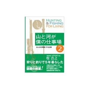 発売日:2017年03月 / ジャンル:文芸 / フォーマット:本 / 出版社:フライの雑誌社 / ...