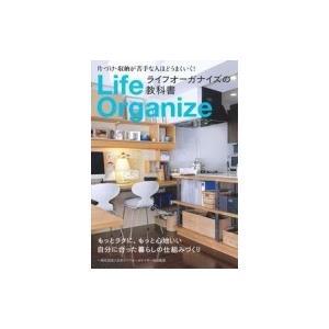 発売日:2017年03月 / ジャンル:実用・ホビー / フォーマット:本 / 出版社:主婦の友社 ...