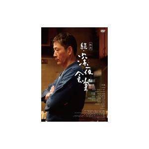 発売日:2017年05月24日 / 監督:松岡錠司 / キャスト:小林薫,河井青葉,池松壮亮,キムラ...