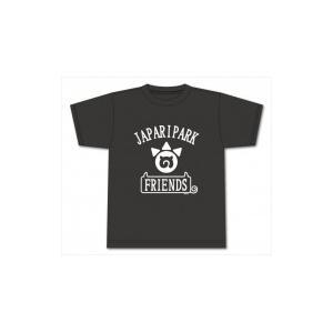 けものフレンズ フレンズTシャツ(ブラック) XL  〔OTHER〕|hmv