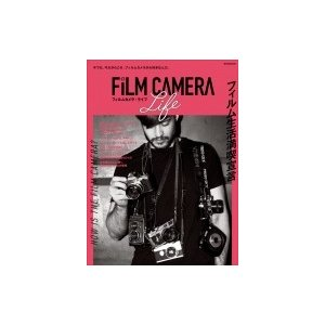 フィルムカメラ・ライフ 玄光社ムック / 雑誌...の関連商品2