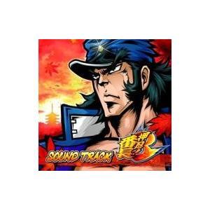 ゲーム ミュージック  / 押忍!番長 3 サウンドトラック 国内盤 〔CD〕|hmv