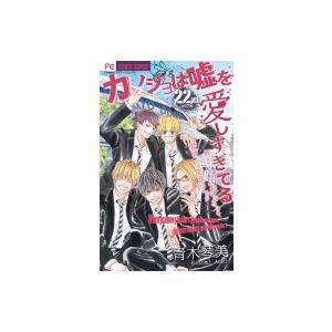 発売日:2017年04月 / ジャンル:コミック / フォーマット:コミック / 出版社:小学館 /...
