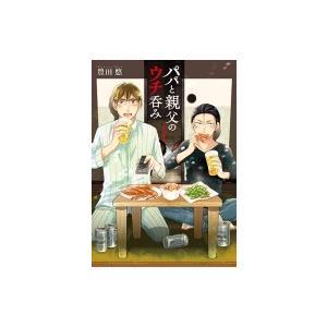 発売日:2017年04月 / ジャンル:コミック / フォーマット:コミック / 出版社:新潮社 /...