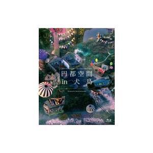発売日:2017年06月14日 / 監督:岩井俊二 / キャスト:YEN TOWN BAND,安藤裕...