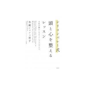 発売日:2017年04月 / ジャンル:文芸 / フォーマット:本 / 出版社:講談社 / 発売国:...