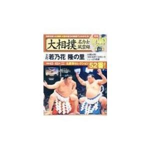 発売日:2017年04月 / ジャンル:実用・ホビー / フォーマット:ムック / 出版社:ベースボ...