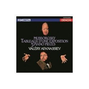 Mussorgsky ムソルグスキー / 展覧会の絵 ヴァレリー・アファナシエフ  〔Hi Quality CD〕|hmv