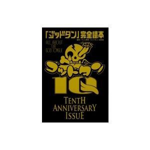 発売日:2017年04月 / ジャンル:アート・エンタメ / フォーマット:本 / 出版社:Kado...