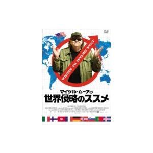 発売日:2017年06月07日 / ジャンル:洋画 / フォーマット:DVD / 組み枚数:1 / ...