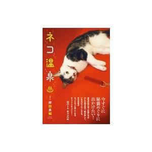 発売日:2017年05月 / ジャンル:実用・ホビー / フォーマット:本 / 出版社:辰巳出版 /...