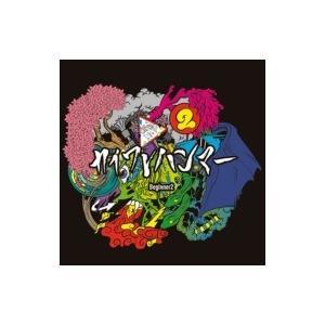 カイワレハンマー / BegInner2  〔CD〕