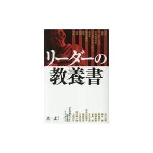 発売日:2017年04月 / ジャンル:文芸 / フォーマット:本 / 出版社:幻冬舎 / 発売国:...