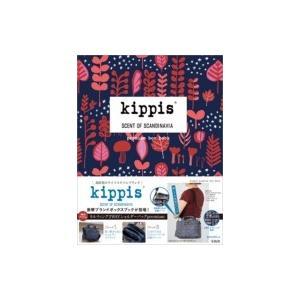 kippis premium box book / 書籍  〔ムック〕|hmv
