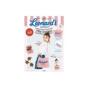 Leonard's BAKERY 2Way Bag Book / 書籍  〔ムック〕|hmv