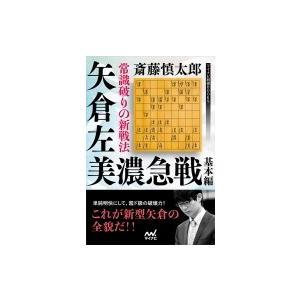 発売日:2017年04月 / ジャンル:実用・ホビー / フォーマット:本 / 出版社:マイナビ出版...