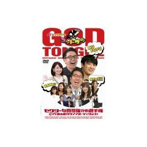 発売日:2017年07月12日 / ジャンル:国内TV / フォーマット:DVD / 組み枚数:1 ...